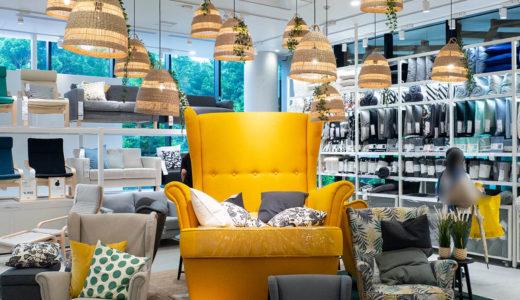 IKEA原宿のプレオープンレポ!写真多めでお届けします。
