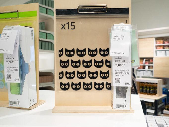 イケアに猫柄の保存袋
