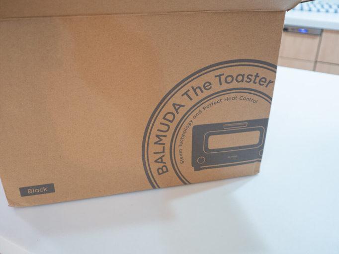 バルミューダトースターのダンボール箱