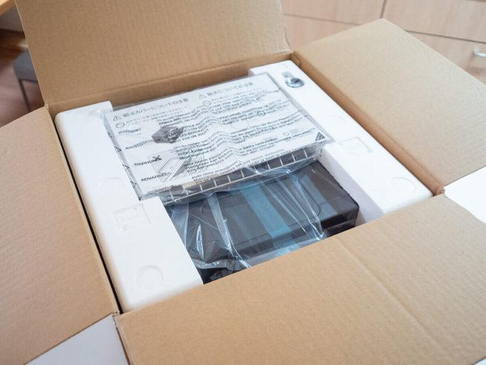 バルミューダトースターの箱を開けたところ