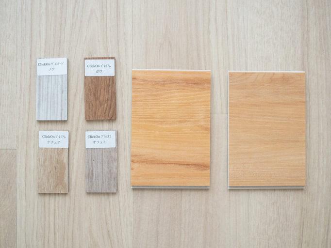 床タイルのサンプル