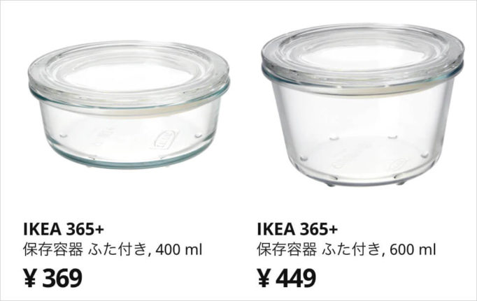 ガラス製の密封容器蓋