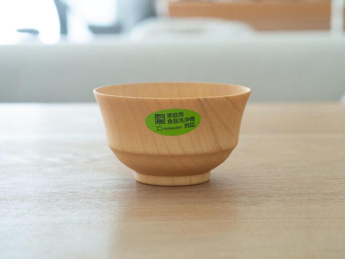 食洗機対応の木製お椀