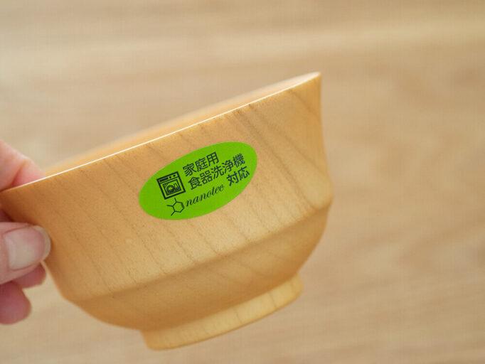 食洗機で洗える木製お椀