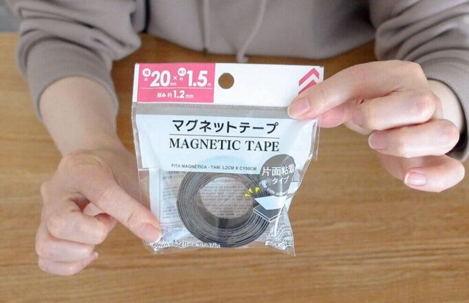 100均のマグネットテープ
