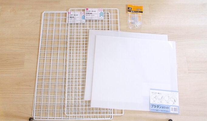 100均で作る紙袋収納ケースの材料